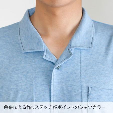 パジャマ メンズ オーガニックコットン 春夏秋 長袖 衿付き 前開き メンズ パジャマ 天竺ニット素材日本製アレルギー・アトピーの方にも 0552|pajamakobo-lovely|07