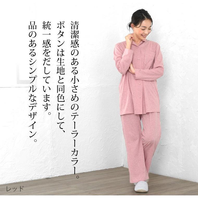 レディース パジャマ 長袖 前開き 衿付き オーガニックコットン100%薄地天竺ニット 0553|pajamakobo-lovely|03