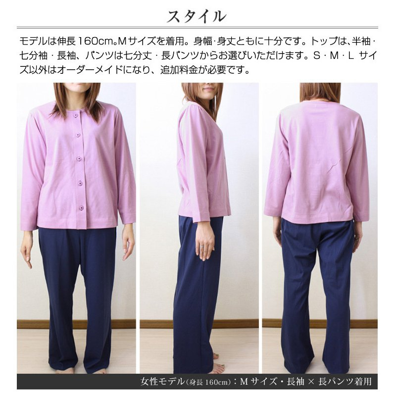 パジャマ レディース ビタミンナイティ パジャマパレット カップ付き 入院用にも 日本製 母の日 ギフト 0717 pajamakobo-lovely 03