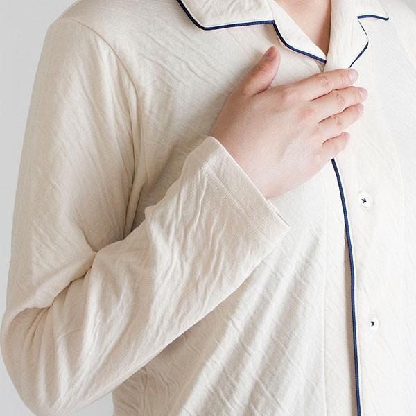 癒しのパジャマ オーガニックコットン メンズ レディース パジャマ 男女兼用 冬 春秋 長袖 綿 2重接結ニット素材 テーラーカラー 父の日  1204|pajamakobo-lovely|11
