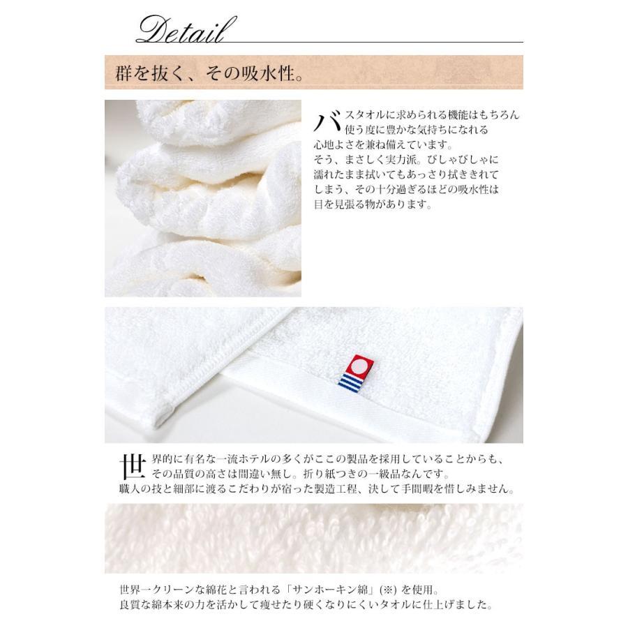 ホテルライクな重厚さ。世界一クリーンと称されるサンホーキン綿使用 ホテルタイプバスタオル 今治産 国産 ホテル仕様 高級 綿100% 今治タオル認定商品|pajamakobo-lovely|03