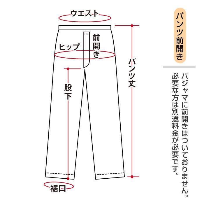 パジャマタイプ オーダーメイド料金購入 S〜3L pajamakobo-lovely 03