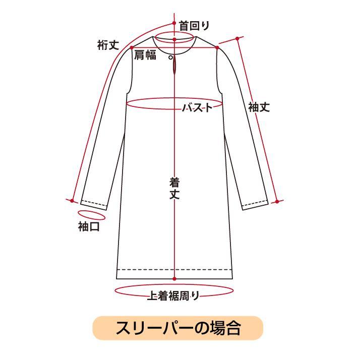 パジャマタイプ オーダーメイド料金購入 S〜3L pajamakobo-lovely 07