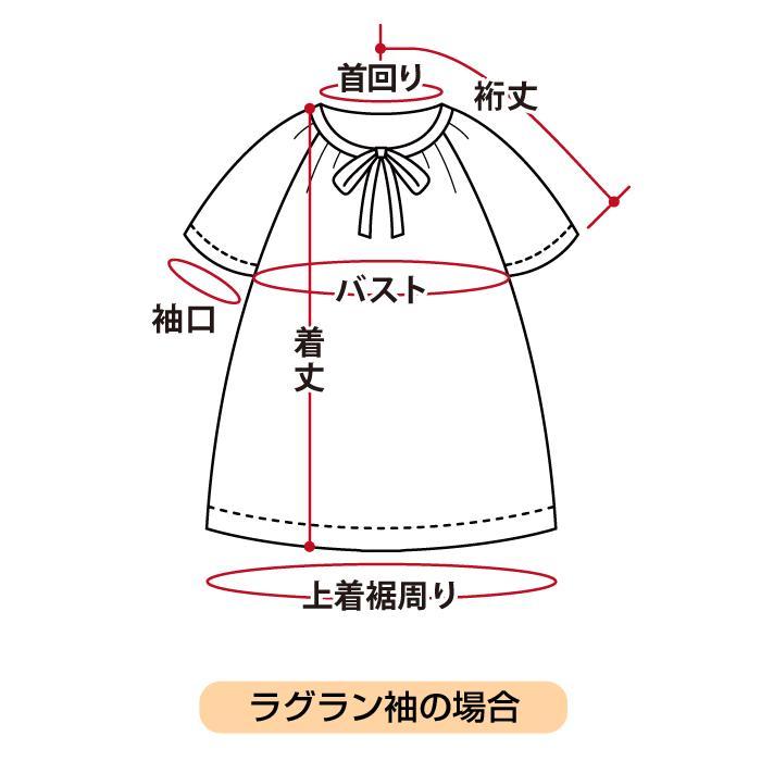 パジャマタイプ オーダーメイド料金購入 S〜3L pajamakobo-lovely 08