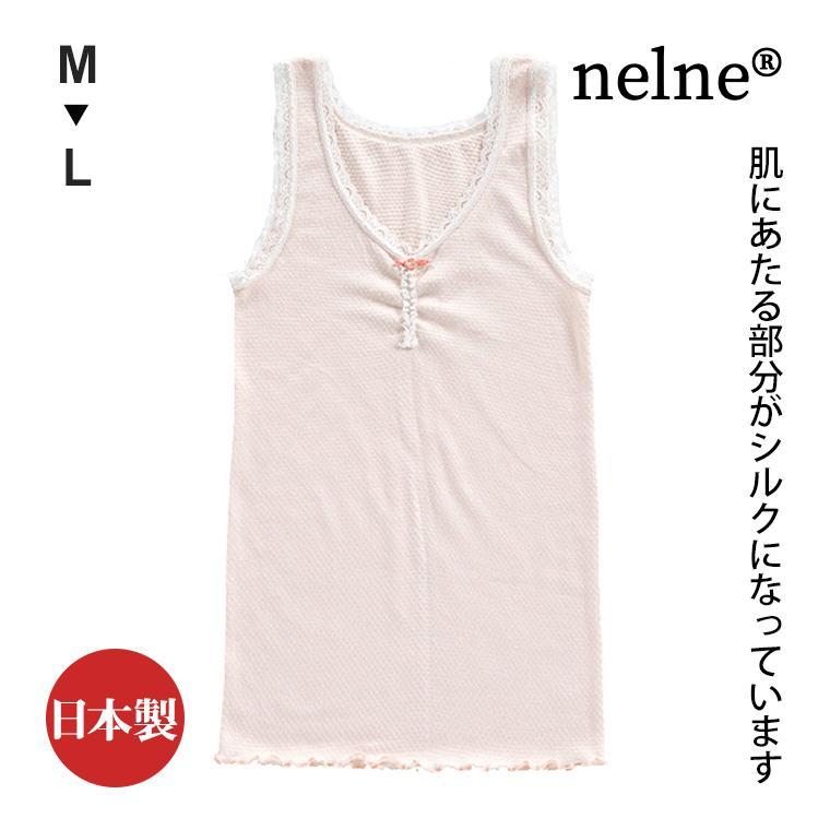 夢肌ごこちのキャミソール シルク あったか 冷えとり 日本製 nelne(ネルネ)シリーズ su0688n|pajamakobo-lovely