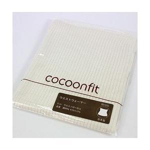 シルクウエストウォーマー(腹巻)  cocoonfit(コクーンフィット)シリーズ su0872|pajamakobo-lovely|03