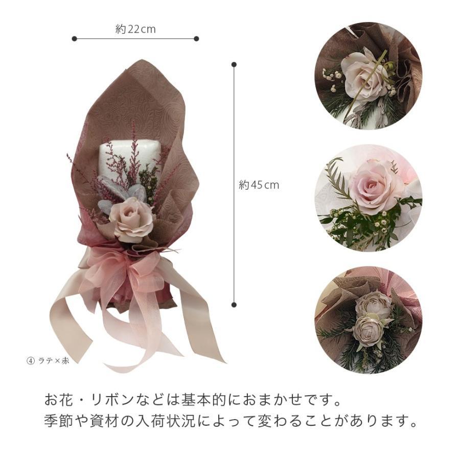 今治タオルブーケ フェイスタオル1枚と花束のギフトセット 女性が喜ぶ実用品をおしゃれなミニブーケに パジャマ屋IZUMMオリジナル|pajamaya|03