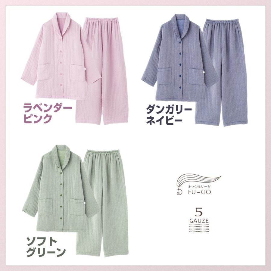 パジャマ レディース あったか 暖かい 冬用 前開き 長袖/五重ガーゼパジャマ/綿100%|pajamaya|02
