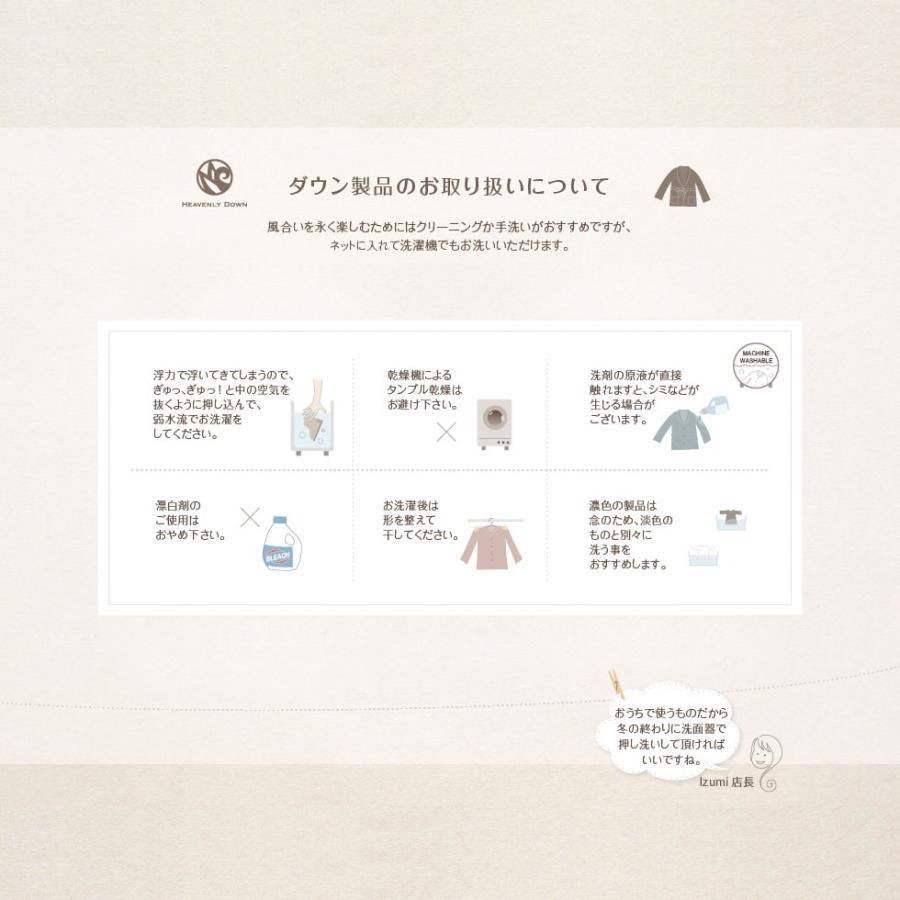 着込まず防寒 上質羽毛 ルームベスト 無地 日本製 一枚で暖かい ダウン ベスト はんてん 古希 喜寿 祝い ちゃんちゃんこ 父 母 誕生日プレゼント pajamaya 14