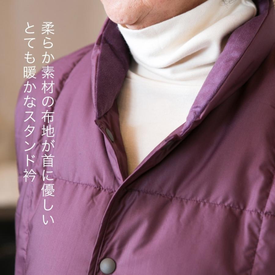 着込まず防寒 上質羽毛 ルームベスト 無地 日本製 一枚で暖かい ダウン ベスト はんてん 古希 喜寿 祝い ちゃんちゃんこ 父 母 誕生日プレゼント pajamaya 05