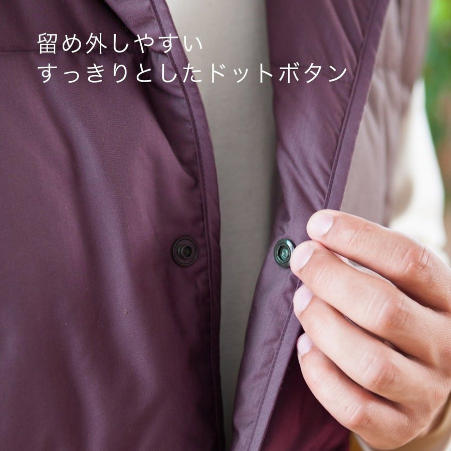 着込まず防寒 上質羽毛 ルームベスト 無地 日本製 一枚で暖かい ダウン ベスト はんてん 古希 喜寿 祝い ちゃんちゃんこ 父 母 誕生日プレゼント pajamaya 06