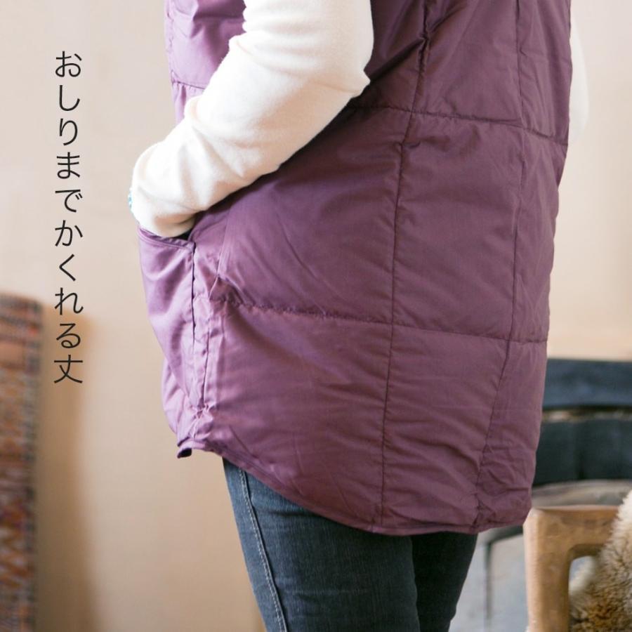 着込まず防寒 上質羽毛 ルームベスト 無地 日本製 一枚で暖かい ダウン ベスト はんてん 古希 喜寿 祝い ちゃんちゃんこ 父 母 誕生日プレゼント pajamaya 08