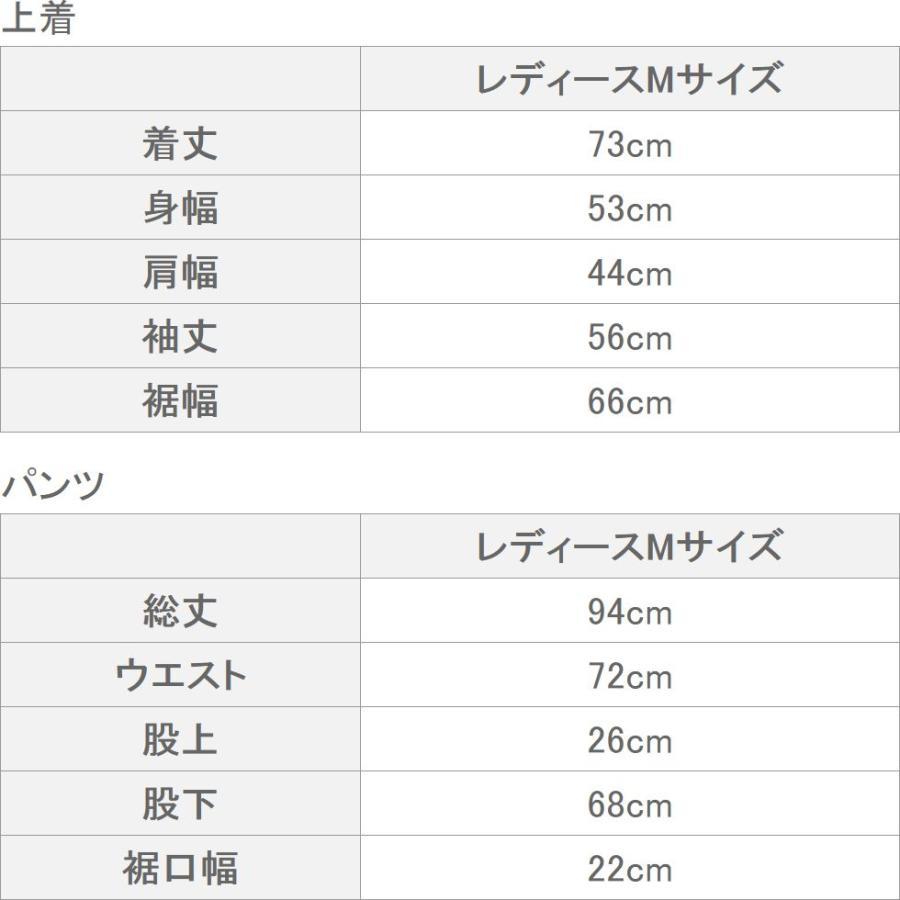 レディース ガーゼパジャマ 綾織り二重ガーゼ オーガニックコットンとヤクでほんのりあたたかい 前開きレディースパジャマ プリスティン 日本製 pajamaya 02