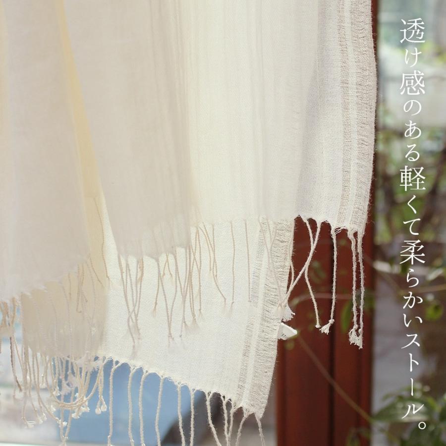オーガニックコットンのヘリンボンストール 上質素材の薄手大判ショール レディースファッション小物 プリスティン|pajamaya|03