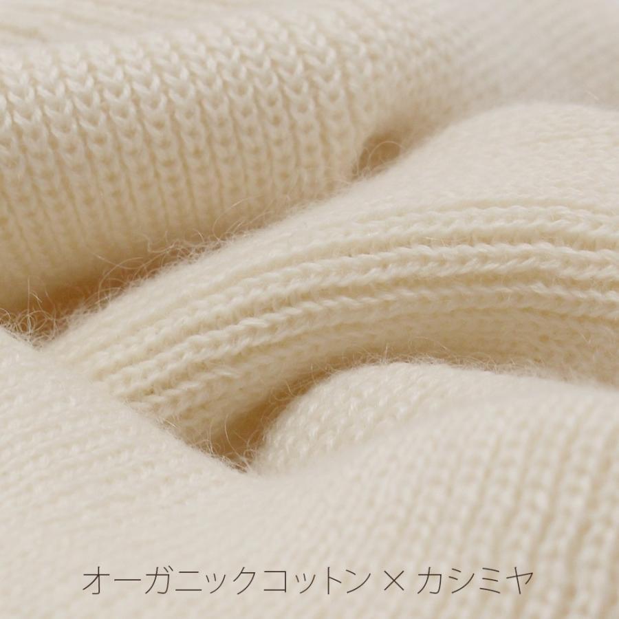 カシミヤコットン5wayウォーマー 腹巻きや帽子など色々使えて便利 オーガニックコットンのあったかニット 日本製 プリスティン pajamaya 04