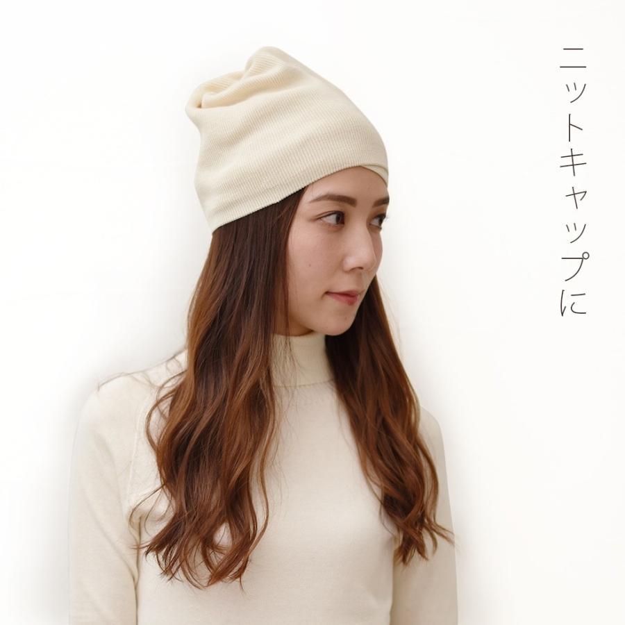カシミヤコットン5wayウォーマー 腹巻きや帽子など色々使えて便利 オーガニックコットンのあったかニット 日本製 プリスティン pajamaya 05