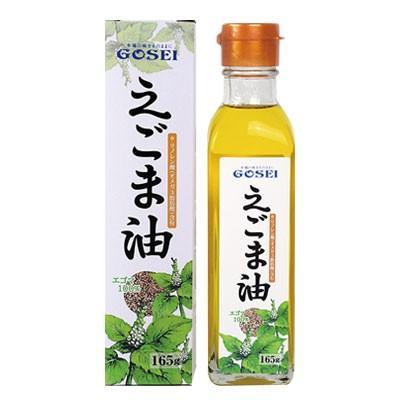GOSEI』えごま油(165g×1本) 荏胡麻油 エゴマ油 エゴマ100% 話題オイル ...