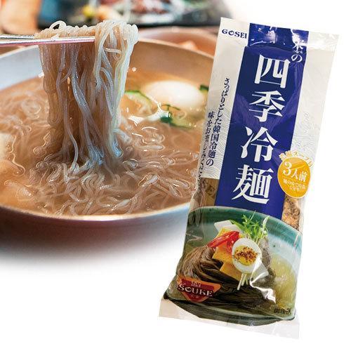 宋家 四季冷麺 麺360g+濃縮スープ50g×3個 3人前 GOSEI 卸売り 五星 韓国料理 韓国冷麺 乾麺 ソンガ 韓国食品 2020 新作