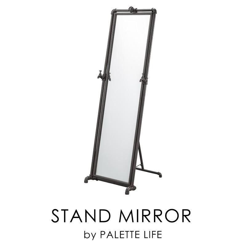 スタンドミラー 姿見 鏡 鏡 飛散防止加工 男前 おしゃれ