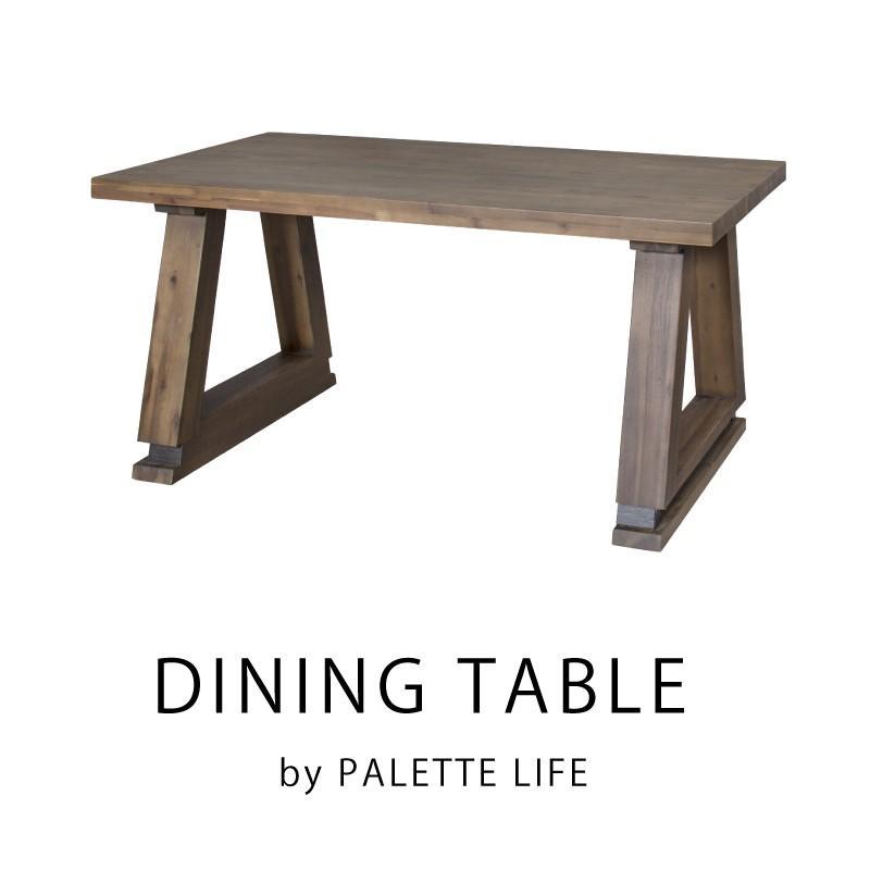 ダイニングテーブル おしゃれ おしゃれ 150cm テーブル 木製 長方形 ヴィンテージ
