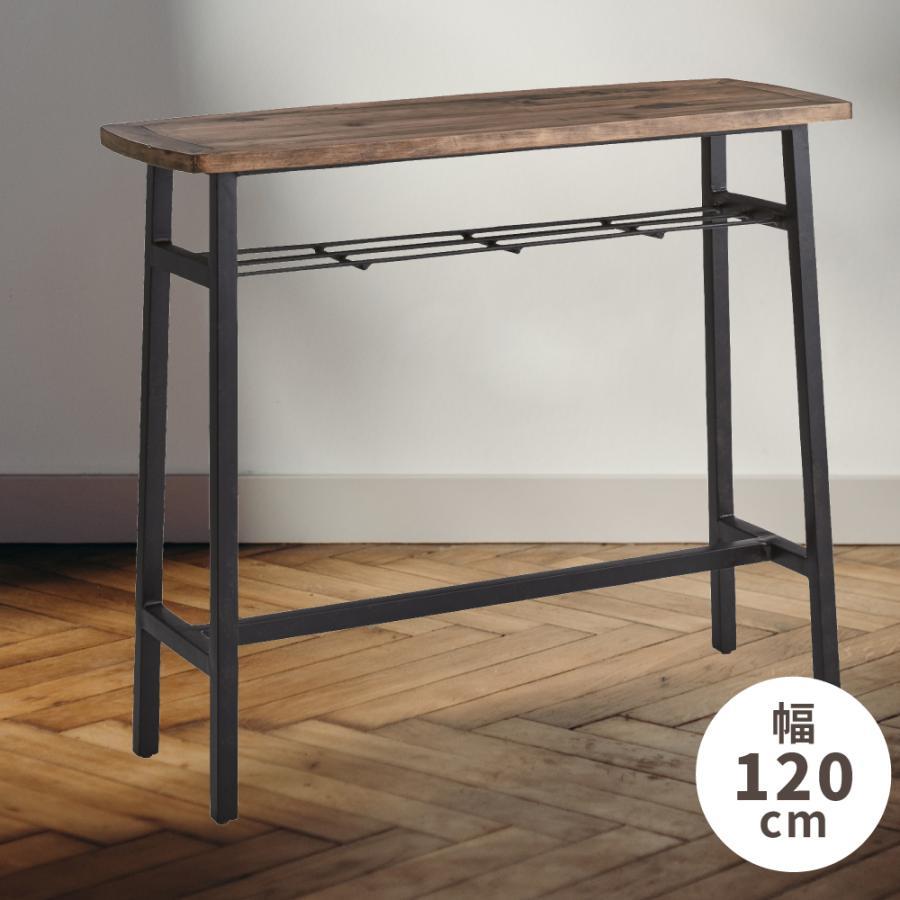 カウンターテーブル おしゃれ カフェ 120cm 長机 天板 棚付き ヴィンテージ