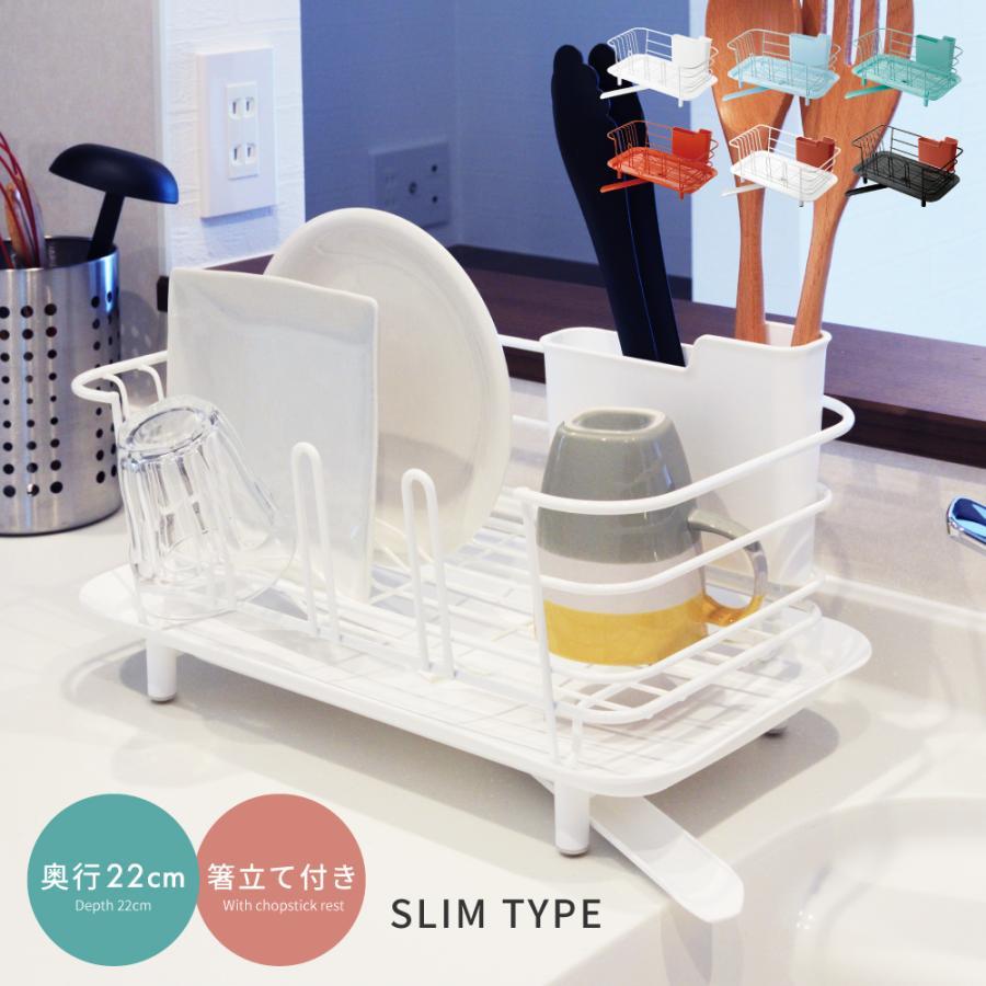 水切りかご おしゃれ 限定品 水切りラック 皿立て シンク上 洗い物 シンプル キッチン ステンレス 人気海外一番 ディッシュトレー 安い