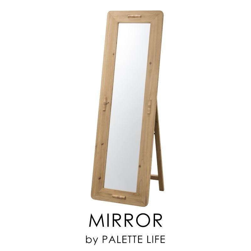 スタンドミラー 姿見 鏡 飛散防止 ナチュラル ナチュラル 木製 おしゃれ