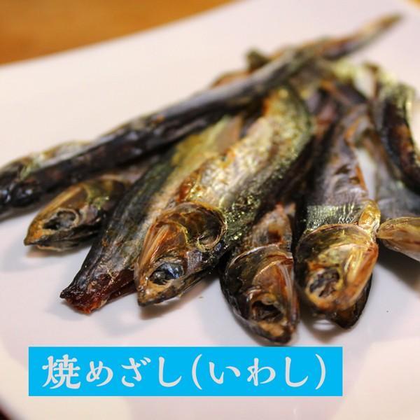 わけあり おつまみ 魚介類 海鮮贅沢おつまみ 人気 計28袋(小袋タイプ) 便利な個包装 海鮮 食べ比べ セット カルシウム  得トクセール お取り寄せ 珍味 送料無料|palm-gift|05