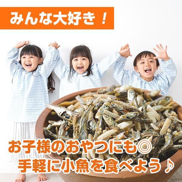 美味 おつまみ 小魚アーモンド 約320g セット 国産 カルシウム いりこ 珍味 ナッツ 訳あり 送料無料 得トクセール お取り寄せグルメ わけあり q1 送料無料|palm-gift|04