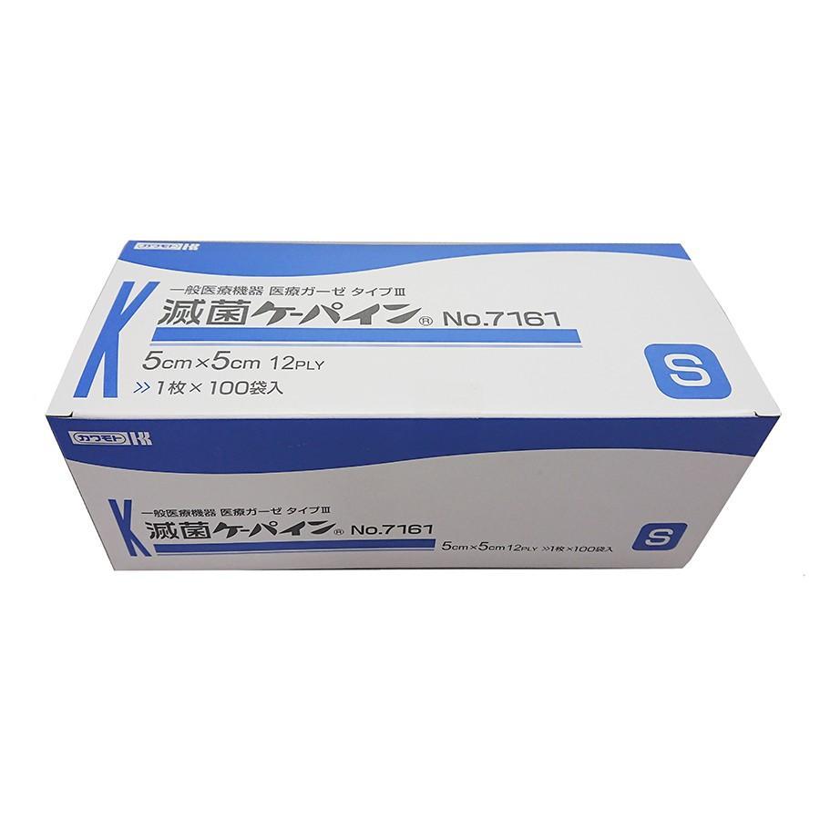 滅菌ケーパイン No.7161 Sサイズ 箱 100袋 セール 登場から人気沸騰 店
