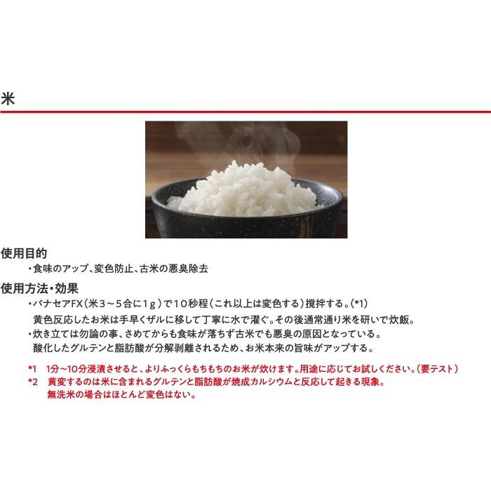 焼成 カルシウム 貝殻