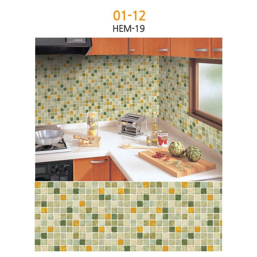 50cmx1m単位 壁紙 シール のり付き おしゃれ 壁紙シール キッチン