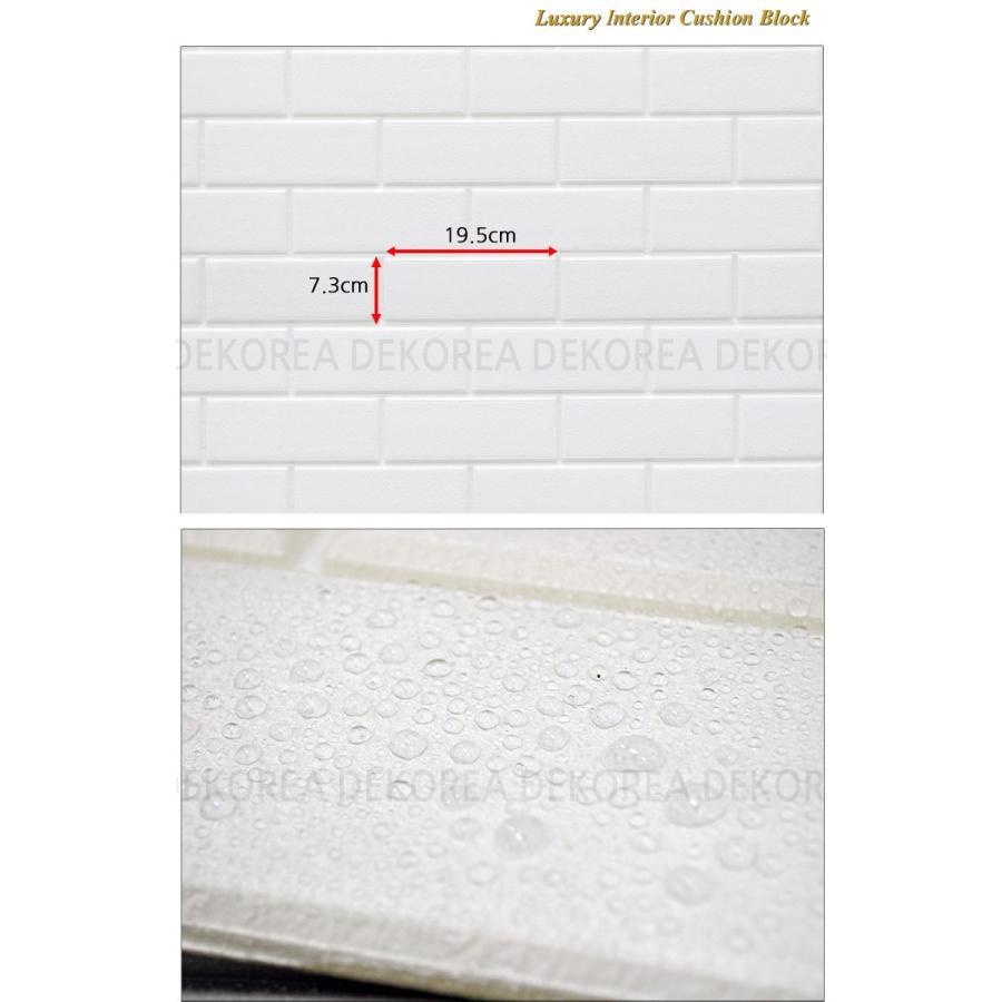 ホワイト 100cmx250cm 壁紙クッション シート レンガ調 クッション