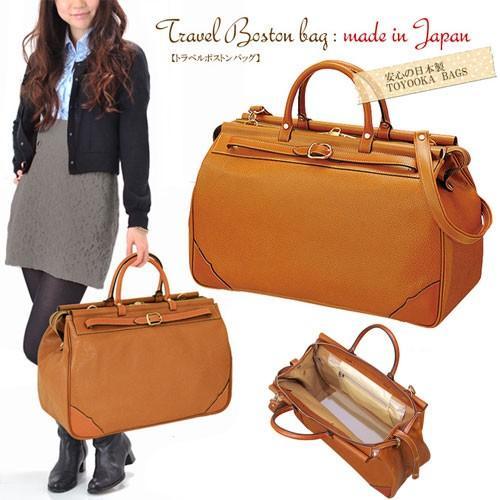 日本製 合皮ボストンバッグ レディースバッグ ボストンバッグ ハンドバッグ ビジネスバッグ 旅行カバン 大容量 豊岡製