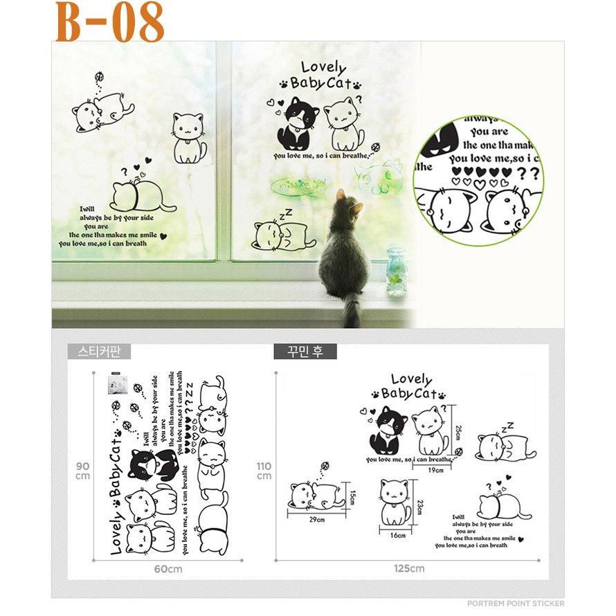 B 8 ウォールステッカー シール 猫 カラス 動物 可愛い 壁紙 シンプル