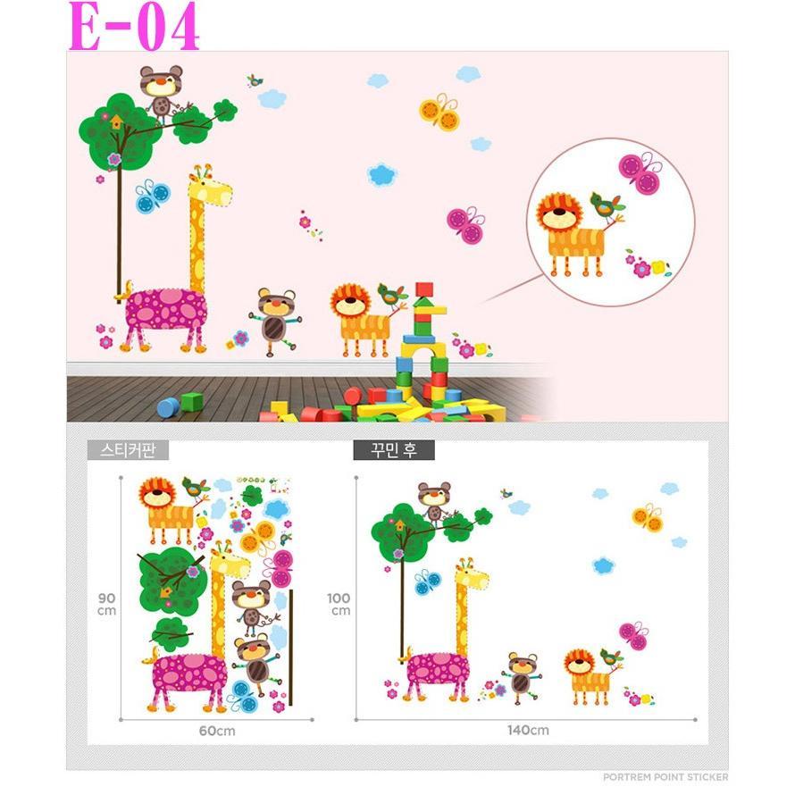 E 4 ウォールステッカー シール 赤ちゃんの部屋 かわいい 子供 木