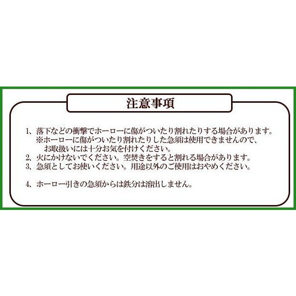 京都清水焼 0.5L 鉄瓶急須 黒磁金銀彩雲錦×南部鉄器