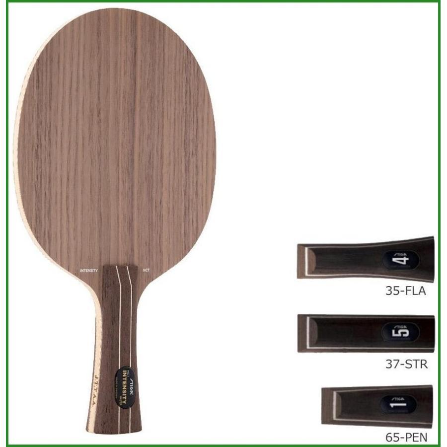 1022 卓球ラケット インテンシティNCT 65-PEN b03