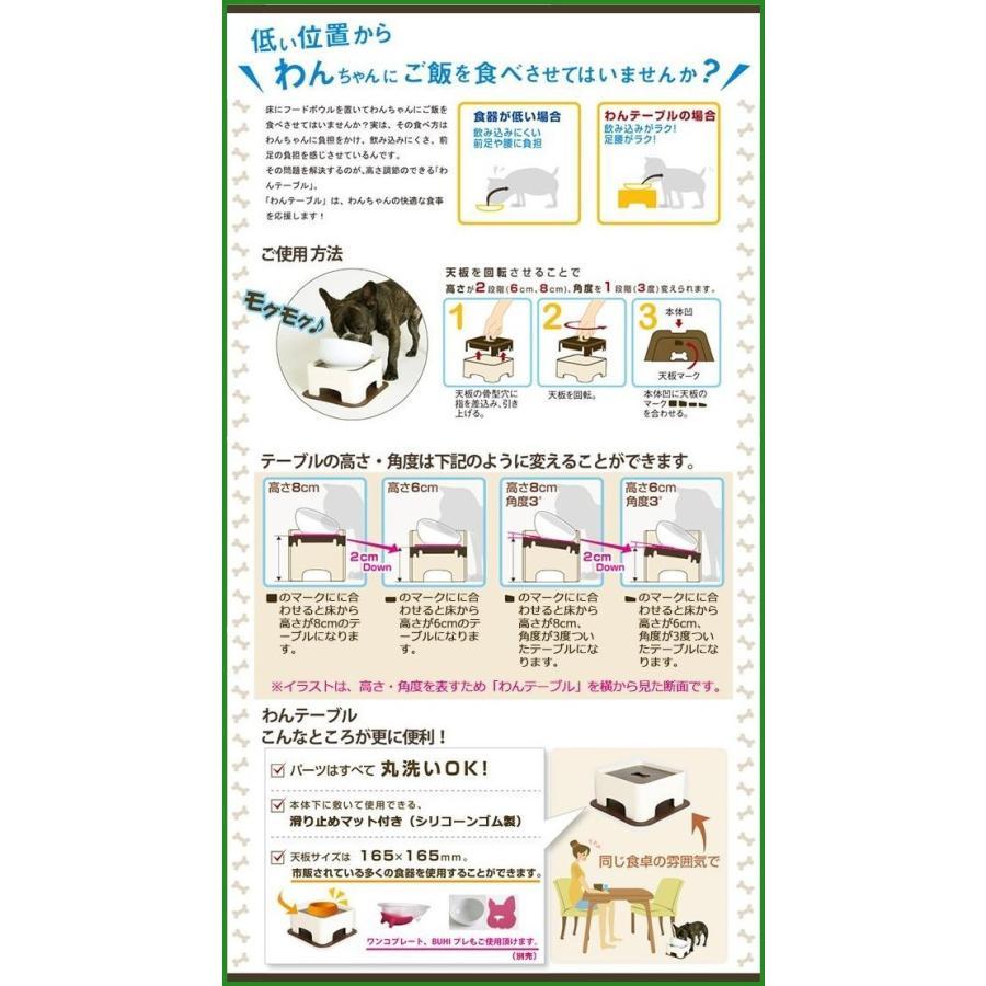 HARIO ハリオ わんテーブル PTS-WT-CBR|b03|pandafamily|02