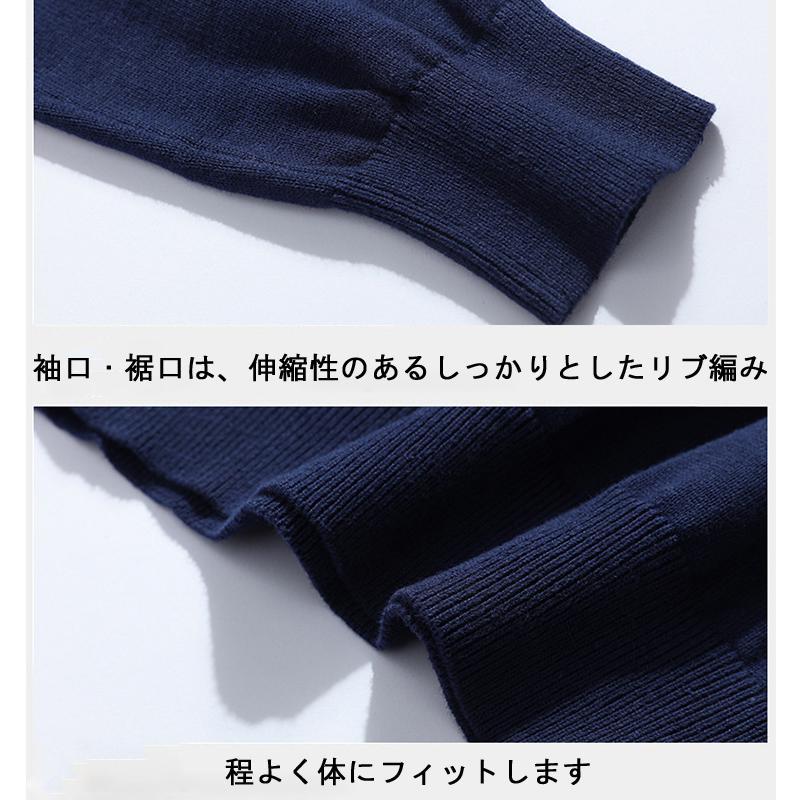 セーター Vネック メンズ スクール ビジネス コットン100% ニットセーター 長袖 無地 吸水吸湿 制服 黒 グレー ネイビー プレゼント ギフト バレンタイン  |b01|pandafamily|11