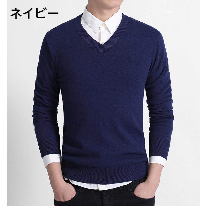 セーター Vネック メンズ スクール ビジネス コットン100% ニットセーター 長袖 無地 吸水吸湿 制服 黒 グレー ネイビー プレゼント ギフト バレンタイン  |b01|pandafamily|04