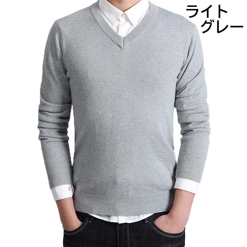 セーター Vネック メンズ スクール ビジネス コットン100% ニットセーター 長袖 無地 吸水吸湿 制服 黒 グレー ネイビー プレゼント ギフト バレンタイン  |b01|pandafamily|06