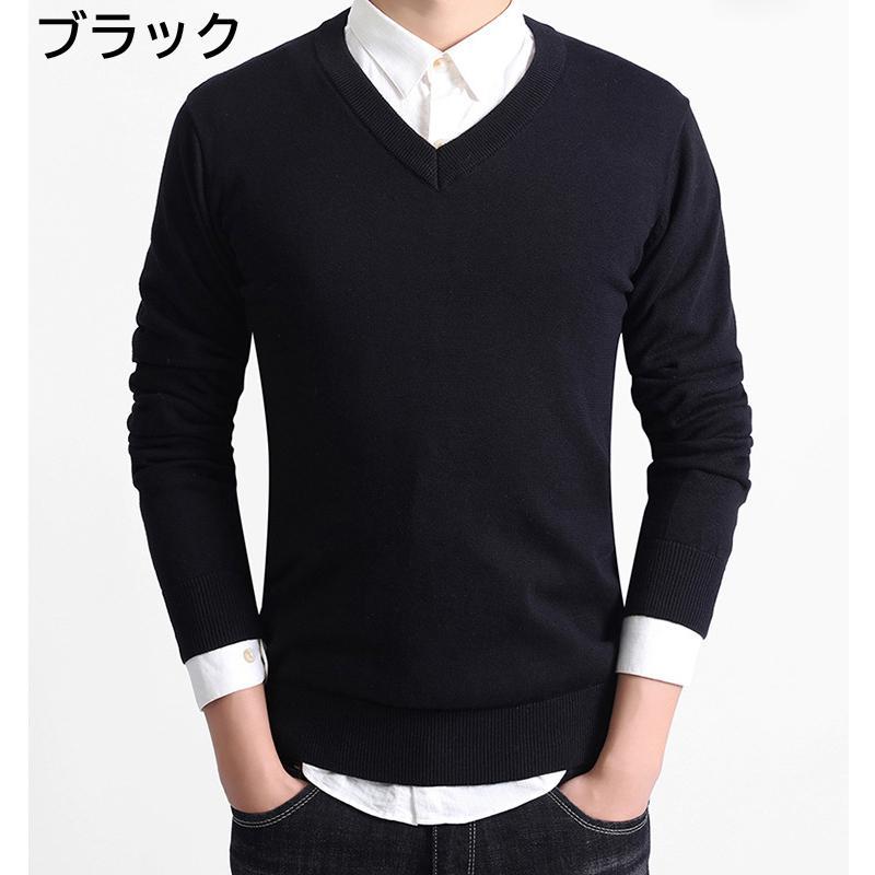 セーター Vネック メンズ スクール ビジネス コットン100% ニットセーター 長袖 無地 吸水吸湿 制服 黒 グレー ネイビー プレゼント ギフト バレンタイン  |b01|pandafamily|07
