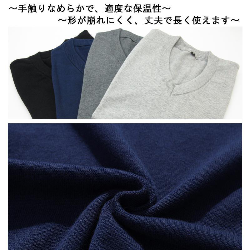 セーター Vネック メンズ スクール ビジネス コットン100% ニットセーター 長袖 無地 吸水吸湿 制服 黒 グレー ネイビー プレゼント ギフト バレンタイン  |b01|pandafamily|10