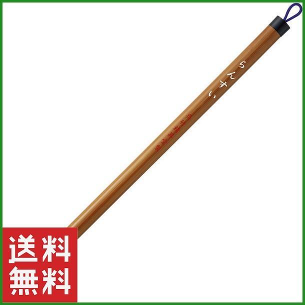 『1年保証』 呉竹 くれ竹 中筆らんすい 5号茶毛 上品 b01