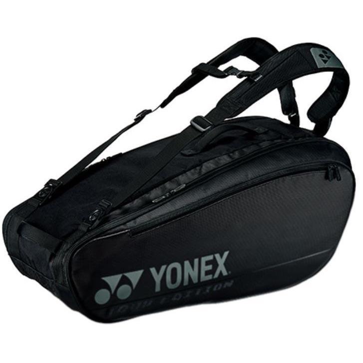 ヨネックス ラケットバック6<テニス6本用> BAG2002R 20%OFF|pandahouse|03