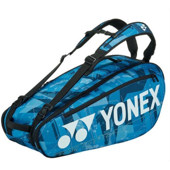 ヨネックス ラケットバック6<テニス6本用> BAG2002R 20%OFF|pandahouse|06