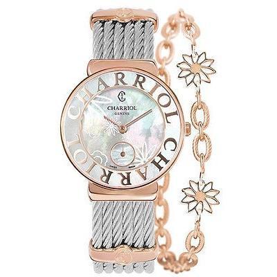 素晴らしい価格 シャリオール 腕時計 腕時計 Charriol ST30PC560013 St Tropez パール調 ダイヤル ダイヤル Two トーン レディース 腕時計 ST30PC560013, メッシュカワイ:e763eb67 --- airmodconsu.dominiotemporario.com