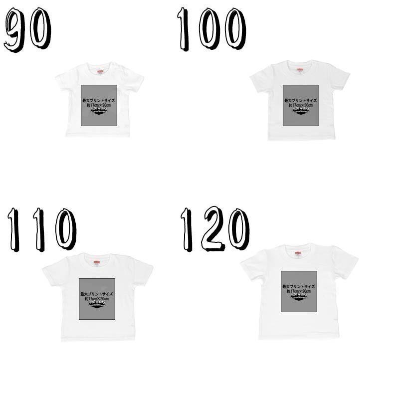 名入れ Tシャツ モノクロ土星 宇宙 親子コーデ Tシャツ 名前入れ オリジナル 90cm〜XL ホワイト ユナイテッドアスレ5.6oz使用 1PRINT-013-NAME-14|pandb|15