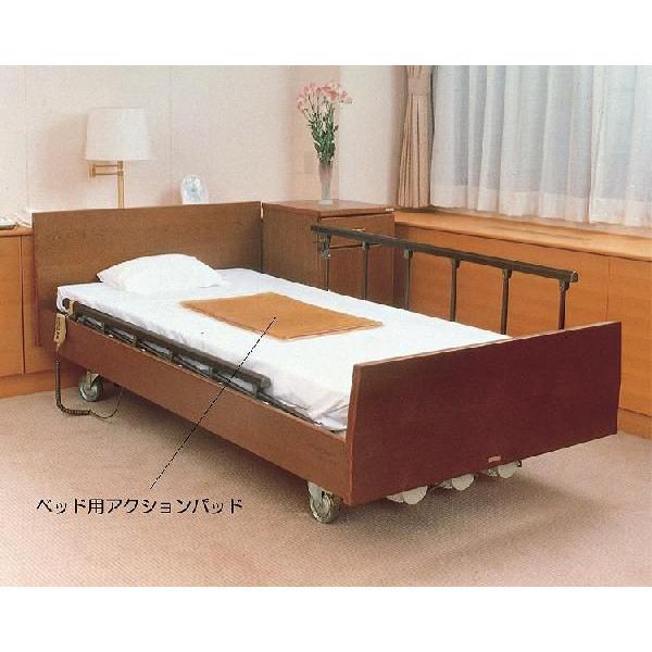 【特別訳あり特価】 ベッド用アクションパッド/#6600 アクションジャパン-介護用品